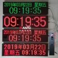 NTP同步時鐘