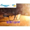 玻璃行业ERP 玻璃制品ERP 选择大型ERP供应商工博科技