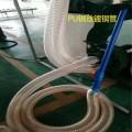供应直销吸尘器钢丝管透明伸缩排风软管高伸缩雕刻机专用管