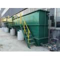 油墨废水一体化设备 油墨废水处理设备 潍坊厂家直销