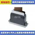 理光G5喷头 GEN5双色喷头 UV平板打印机喷头