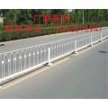 肇慶公路隔離護欄 江門弧形圍欄訂做 廣州京式護欄供應