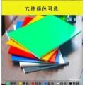 西安彩色KT板泡沫板空白板幼兒園裝飾板kt展板廣告板定做