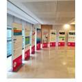 西安南稍門中貿廣場噴繪kt板海報彩頁條幅展架印刷噴繪公司