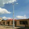 20kw风力发电机家用小型220v厂家直销