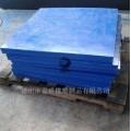 蓝色750万分子量超高板 食品级高分子耐磨材料 塑料板加工