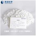 污水总磷超标,用希洁除磷剂