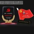 全國工人先鋒號獎牌 黨員示范崗標牌 青海水晶桌牌定制批發