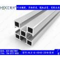 四川成都直供4040铝型材 铝合金型材工作台 工业铝型材0