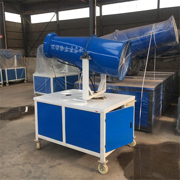 风送式除尘雾炮机120米远程定制高射程雾炮 工业除尘设备