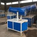 风送式除尘雾炮机120米远程定制高射程雾炮 工业除尘设备0