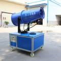 风送式除尘雾炮机120米远程定制高射程雾炮 工业除尘设备1