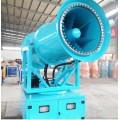 风送式除尘雾炮机120米远程定制高射程雾炮 工业除尘设备2
