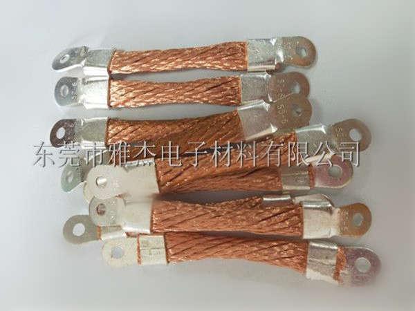 法兰编织铜带,镀锡铜幕墙防雷铜导线