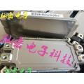 销售Fuji富士IGBT模块2MBI225XNA170-50