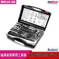 瑞士森瑪軸承安裝拆卸工具MK10-30