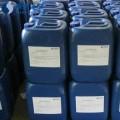 污水重金属处理方法—用希洁重捕剂
