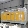 河北废气处理设备 光氧催化废气净化器 光氧催化净化器厂家定制