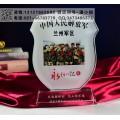 南京八一退伍礼品 优秀退伍老兵留念 战友聚会水晶奖牌