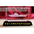 重庆战友联谊会纪念品 东海舰队退伍礼品 水晶内雕摆件