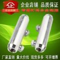 厂家直销BSMB扭力连接管 扭力铝合金直管 镀锡扭力连接管