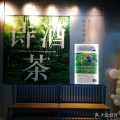 广州汴京茶寮_汴京茶寮官方品牌介绍_加盟政策解读