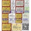 中国节能产品证书怎样办理