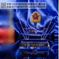 龙江战友聚会水晶纪念品 联谊会留念礼品定制 退伍奖牌