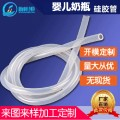 定制生产多孔硅胶管 绝缘性好 安全环保