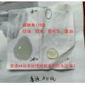 雨伞雨布防水涂料 防水防粘抗粘污氟碳树脂涂料
