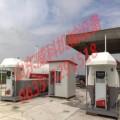 天津风机现场修复方案