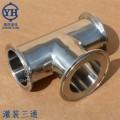 灌装设备配件 灌装机快装管路 灌装机三通