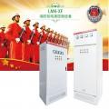 消防双电源控制设备—双电源柜低价出售