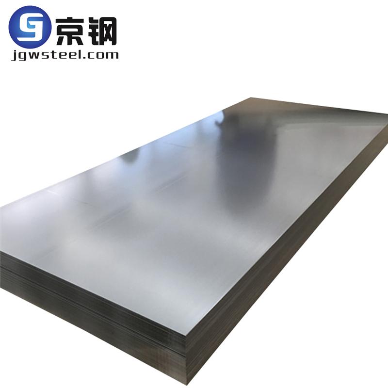 HR420LA【京钢网】上海钢洋现货 宝钢马钢首钢梅钢代理