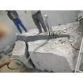 手持式液压分裂机一天开采石头多少方
