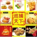 深圳奶茶炸雞培訓基地 實體店漢堡培訓服務