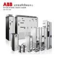 供应国际品牌ABB变频器ACS355-03E-03A3-4