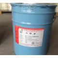 湖南娄底怀化供应上海华昌乙烯基树脂厂家销售批发