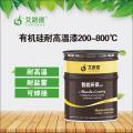 山东品牌热销丙烯酸聚硅氧烷涂料生产厂家