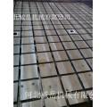 铸铁T型槽平台泊头厂家大量现货销售