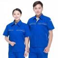一件也是批发价夏季企业工作服公司工衣商务工装全棉