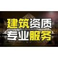 北京公司代理记账报税