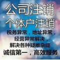 北京科技公司带全网ISP资质转让