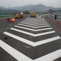 黄白色常温快干型道路标志划线漆