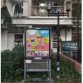 广州社区广告投放小区广告门禁灯箱大牌 灯箱广告?#25945;?#21457;布