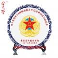 中秋节定制纪念盘纪念价值高