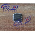SH88F6161P/LQFP64