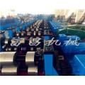 双波钢防撞护栏生产线设备