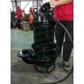 高耐磨电动泥浆泵 潜水清淤泵 耐磨抽沙泵