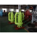 快速抽砂 电动抽沙泵 耐磨泥沙泵 电动泥浆泵